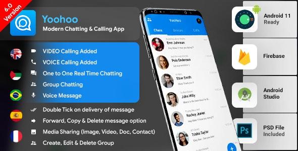 YooHoo Android Chatting App With Firebase – оригинальное приложение для создания чата на систему Android