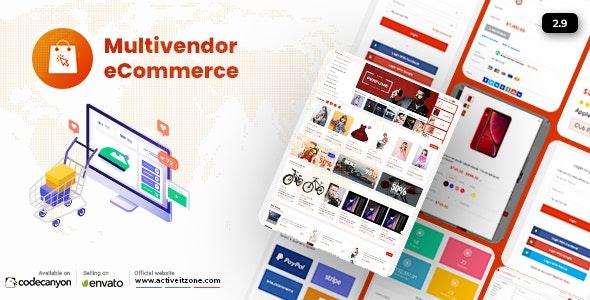 Active eCommerce CMS - система электронной коммерции
