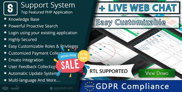 Best Support System - продвинутая система для организации работы службы поддержки или онлайн-чата