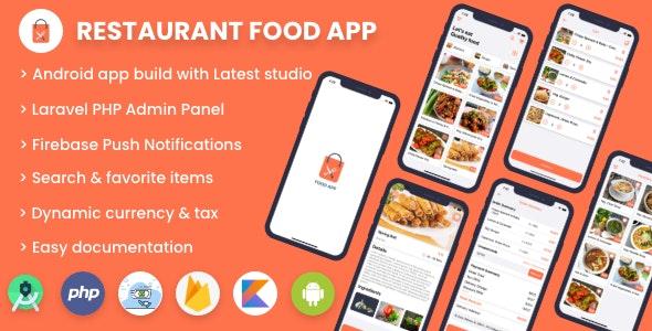 Single restaurant food ordering app