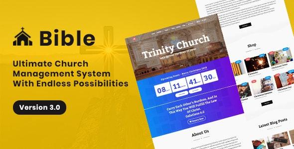 Bible - система управления ц