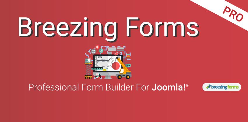 Breezing Forms - компонент конструктора форм Joomla