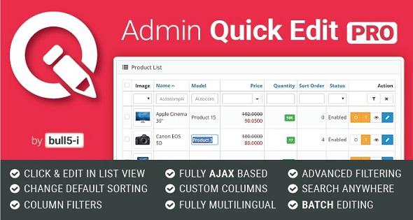 Admin Quick Edit - массовое редактирование элементов OpenCart