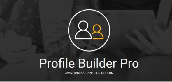 Profile Builder - конструктор профилей WordPress