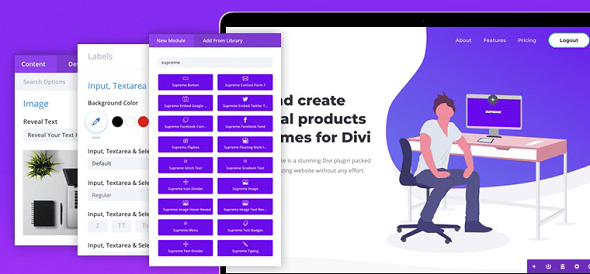 Divi Supreme - креативные модули для Divi WordPress
