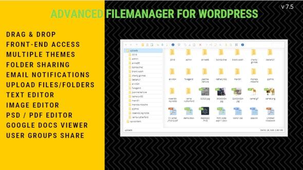 File Manager Plugin For WordPress - файловый менеджер для WordPress