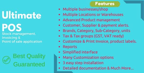 Ultimate POS (+addons) - управление запасами, POS и выставления счетов