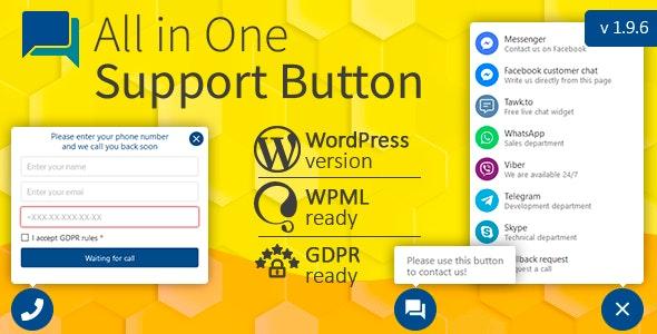 All in One Support Button - плагин обратной связи WordPress