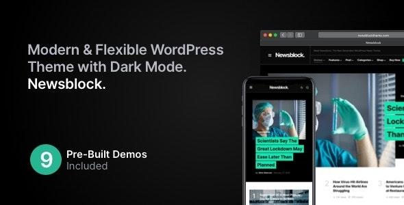 Newsblock - новостной шаблон WordPress