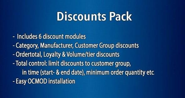 Discounts Pack - модуль скидок для OpenCart 3