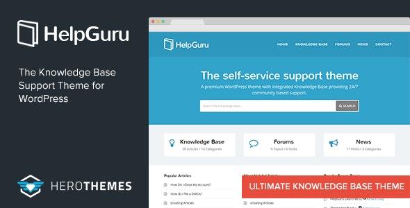 HelpGuru - шаблон базы знаний WordPress
