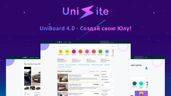 UniSite Board