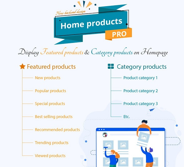 Модуль Home Products PRO