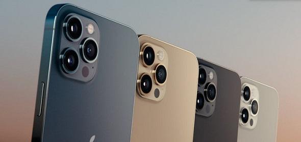 Особенности iPhone 12 Pro Max