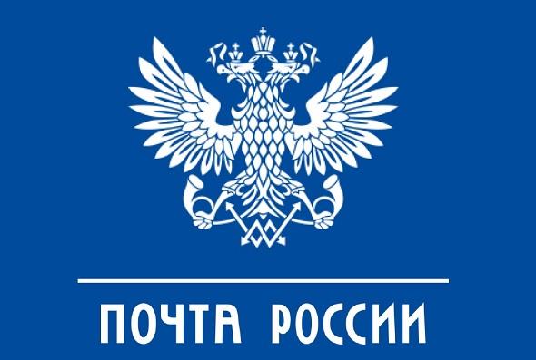 Почта России для Opencart 3